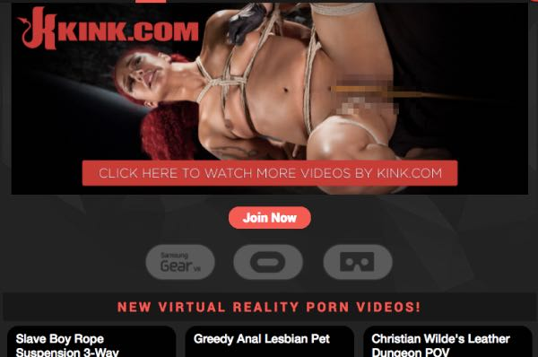 Kink VRはおすすめのVR動画サイトか?評価とレビュー