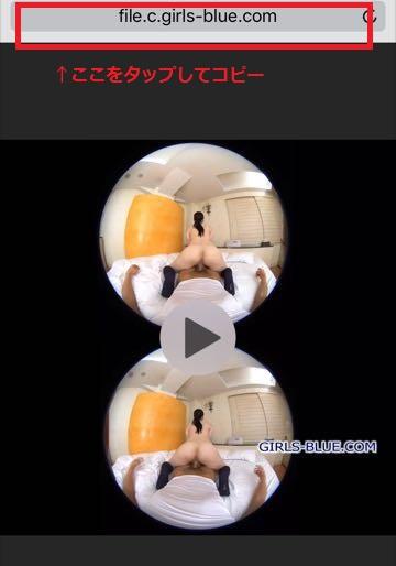 VRX Media PlayerでVR動画を視聴する方法【体験談】