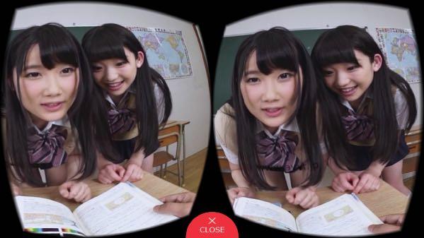 AVVR おすすめVR動画 JKとセックスできるVR動画ランキング!