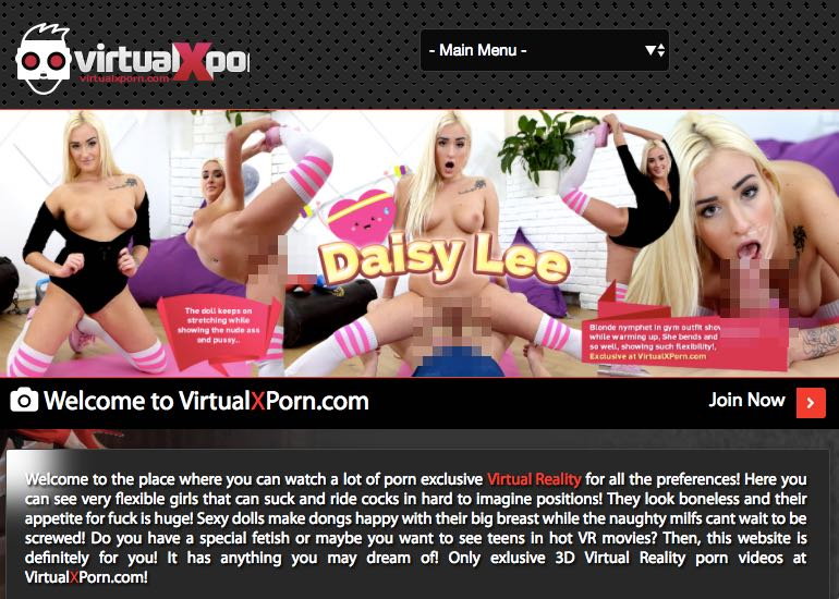 Virtual X Pornはおすすめか?入会体験談と評価・レビュー