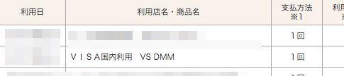 DMMアダルトVR専用の感想とレビュー DMMのアダルトVR動画はおすすめなの??