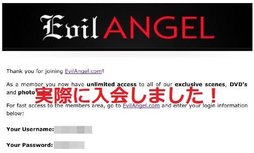 イービルエンジェル(Evil Angel) 世界最強エロサイトに実際に入会してみた! | 海外洋物無修正ポルノ動画サイトレビュー・感想。入会方法と退会方法も解説!