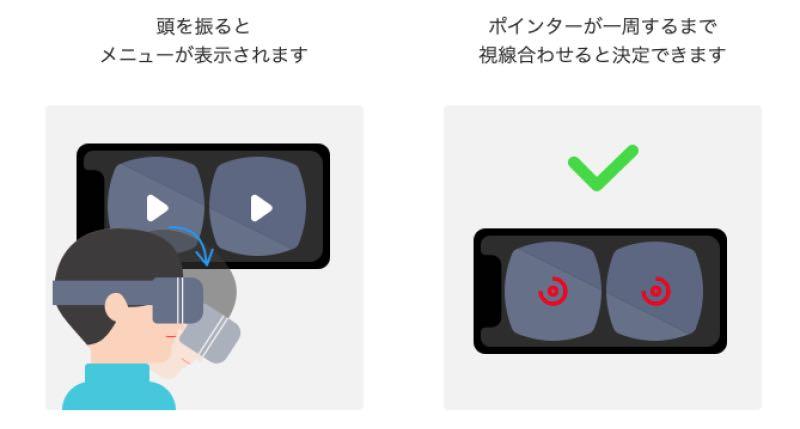 VRアダルト動画 無料