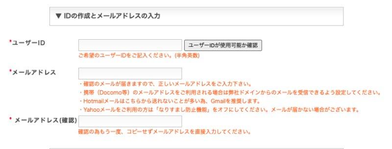 東京熱(Tokyo-Hot)のVR動画をレビュー 入会方法や退会・解約方法も解説